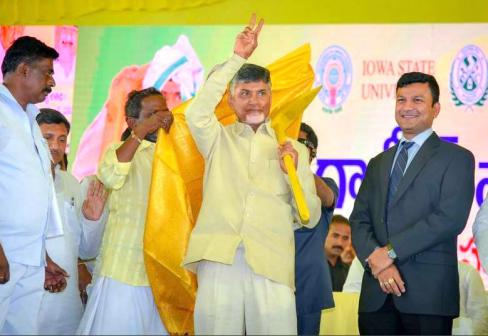 Foundation Stone Laying Ceremony in Andhra Pradesh
